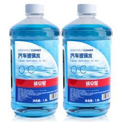 TUHU途虎汽车玻璃水0℃1.8L2瓶装 9.9元