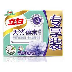 Liby立白天然酵素洗衣皂洗衣精油皂专享装360g(180g*2)肥皂双重植物成分去除污渍 7.9元