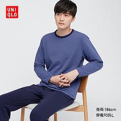 UNIQLO优衣库438107男士家居服套装