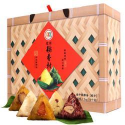 daoxiangcun北京稻香村端午节粽子1200g 15.9元(需买2件,共31.8元)