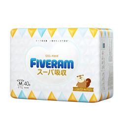 FIVERAMS五羊特能吸系列纸尿裤M40片 25元