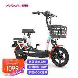 AIMA爱玛TDT1141Z小金刚电动车电动自行车铅酸电池真空胎4812源彩橘/星空白/薄荷蓝/溯源黑1099元