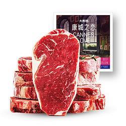 HITOMORROW大希地康城之恋?整切西冷套餐含酱包共750g 58元