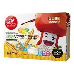 FangGuang方广面条AD钙蛋白300g 25.9元(需买3件,共77.7元)
