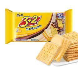 康师傅3+2苏打夹心饼干组合装2口味500g 8.63元