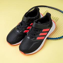 adidas阿迪达斯儿童运动跑步鞋 120元