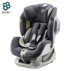babyFirst宝贝第一灵犀儿童安全座椅0-7岁 1400元