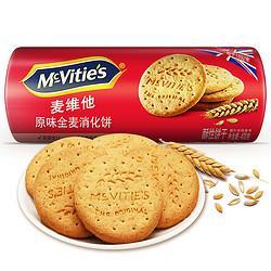 McVitie's麦维他原味全麦粗粮酥性饼干400g 9.95元
