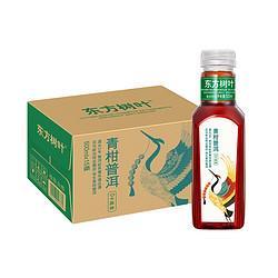 NONGFUSPRING农夫山泉东方树叶青柑普洱茶复合茶饮料500ml*15瓶0糖0卡0脂 54.64元