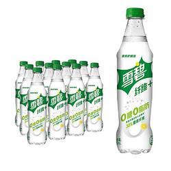 Sprite雪碧纤维+柠檬味无糖零卡零糖汽水碳酸饮料500ml*12瓶整箱装可口可乐公司出品 39.9元
