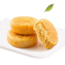 liangpinpuzi良品铺子肉松饼380g
