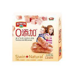 喜旺台湾大块肉儿童肠200g 19.76元
