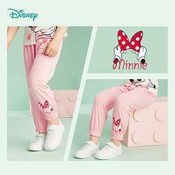 Disney迪士尼儿童透气防蚊裤    19.9元