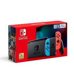 Nintendo任天堂switch主机游戏《马力欧卡丁车8》+健身环游戏套装2697元
