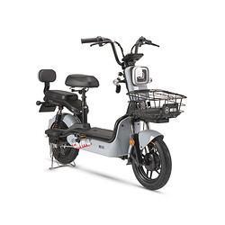 AIMA爱玛TDT1075新国标电动自行车 2399元