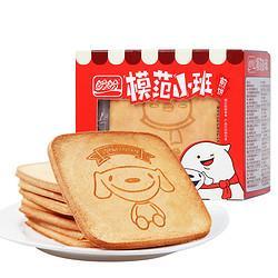PANPANFOODS盼盼模范小班煎饼薄脆饼干108g    2.97元