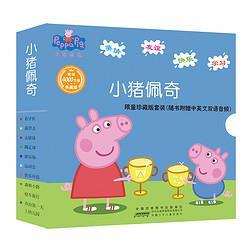 《小猪佩奇第一辑》(限量珍藏版、套装共10册) 42.68元