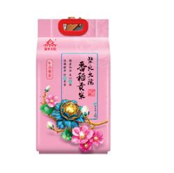 PLUS会员:柴火大院香稻贡米5kg 29.95元