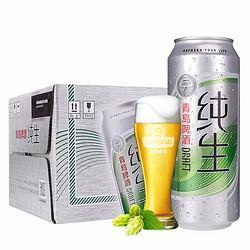 TSINGTAO青岛啤酒纯生500ml*18听 114.75元