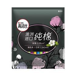 kotex高洁丝臻选旅行装2片 1元