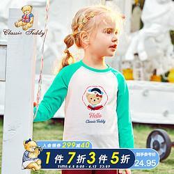 CLASSICTEDDY精典泰迪ClassicTeddy童装儿童T恤男女童长袖上衣打底衫宝宝衣服婴儿外出服哈喽女T恤G绿色12024.95元(需买3件,共74.85元)