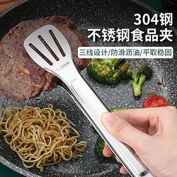 GRASEY广意304不锈钢食品夹子牛排夹烧烤夹子厨房馒头面包糕点食物夹GY7560 6.86元(需买3件,共20.58元)
