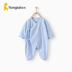 TongTai童泰夏季新生儿衣服婴儿纯棉哈衣0-6个月男女宝宝连体衣爬服薄款儿童内衣25元