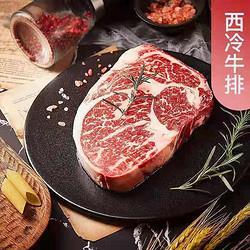 新鲜冷冻澳洲原切眼肉排2斤/套5-6片99元(需用券)