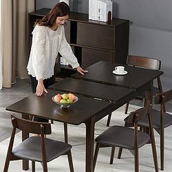 8H小米8HDF8大师系列现代全实木餐桌1.4m1299元(包邮、需用券)