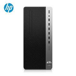 HP惠普战99商用办公台式电脑(R5-5600G、16GB、512GBSSD) 3499元