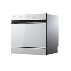 TOSHIBA东芝DWT5W-1021洗碗机10套 3569.18元