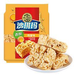 徐福记香酥鸡蛋沙琪玛768g 10.3元