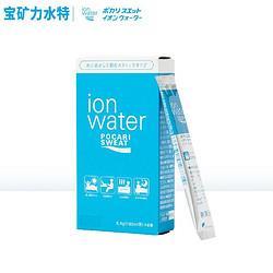 POCARISWEAT宝矿力水特粉末冲剂补充电解质离子水饮料日常运动健身补充能量进口盒装5.4g*8每包可冲200ml15元(需买10件,共150元)