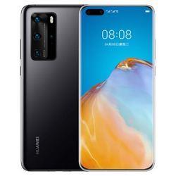 HUAWEI华为P40Pro4G智能手机8GB+256GB腮金5331.06元