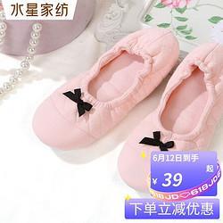 MERCURY水星家纺家居拖鞋舒适粉色拖鞋女士防滑托鞋包根式旅行鞋维林诺维林诺包根式旅行鞋适合36-37码39元