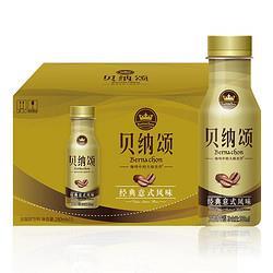 康师傅贝纳颂意式咖啡饮料280ml*15瓶整箱装即饮咖啡康师傅出品 62.91元(需买2件,共125.82元)