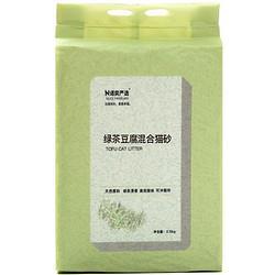 诺奕严选绿茶味混合豆腐猫砂5kg22.9元(需买5件,共114.5元)