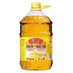 luhua鲁花5S压榨一级花生油5.436L