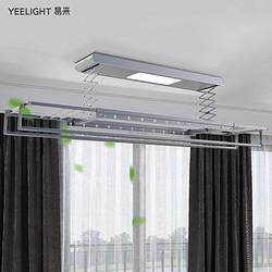 Yeelight易来YLLYJ-0002电动晾衣架灰色 899元