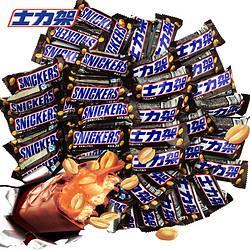 SNICKERS士力架德芙士力架花生夹心巧克力20g*10条 9.9元