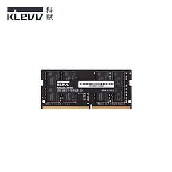 KLEVV科赋DDR4笔记本电脑内存条海力士颗粒8GB单条3200Mhz244元(需买2件,共488元)