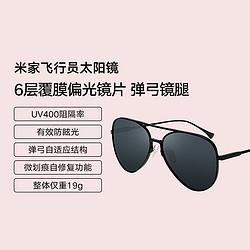 YOUPIN小米有品67406865387男士太阳镜 85.9元