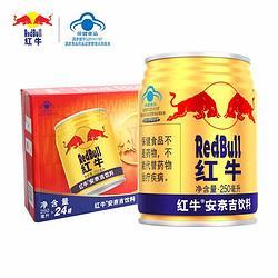 RedBull红牛安奈吉饮料250ml*24罐功能饮料整箱