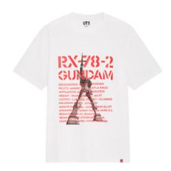 UNIQLO优衣库x佐藤可士和438582男士印花T恤 59元