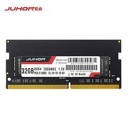 JUHOR玖合精英DDR426668G笔记本内存条215元
