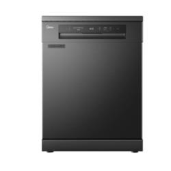Midea美的RX30洗碗机13套 2799元
