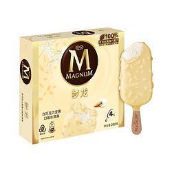 MAGNUM梦龙和路雪梦龙白巧克力口味冰淇淋家庭装65g*4支雪糕(新老包装随机发货)