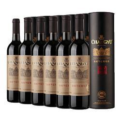 CHANGYU张裕特选级圆筒赤霞珠干红葡萄酒红酒750ml*6瓶整箱装    368元