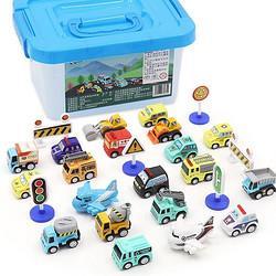 儿童玩具车惯性回力非合金小汽车仿真车模型过家家玩具男孩生日礼物多款随机25只装收纳盒套装 28.7元(需买4件,共114.8元)