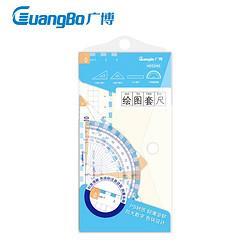 GuangBo广博15cm学生考试绘图测量套尺(直尺+三角尺*2+量角器)组合4件套H053401.85元(需买5件,共9.25元)